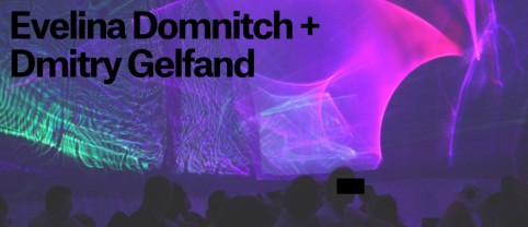 EvelinaDomnitchDmitryGelfand-1024x443